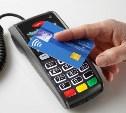 Туляк нашел банковскую карту и закупился за чужой счет на 12 тысяч рублей