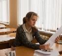 В России определили пять направлений для итоговых сочинений в школах
