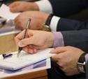 Глава регионального УФНС: «Формирование бюджета идет весьма напряженно»