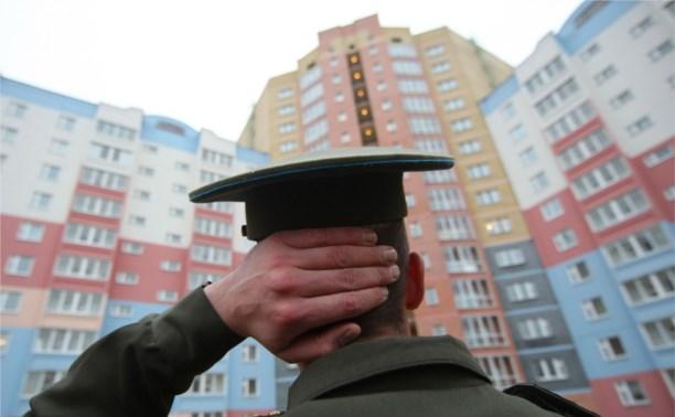 Военнослужащим перестанут выдавать квартиры с 2016 года