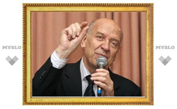 Министерство культуры сменит директора Исторического музея