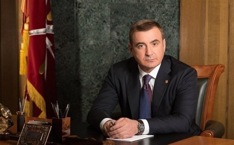 Губернатор Тульской области Алексей Дюмин обратился к жителям региона