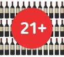 Минздрав предложил повысить «алкогольный» возраст