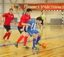 В областном чемпионате по мини-футболу определились лидеры