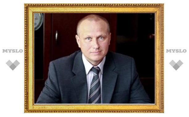 В Туле назначили нового главу Советского района