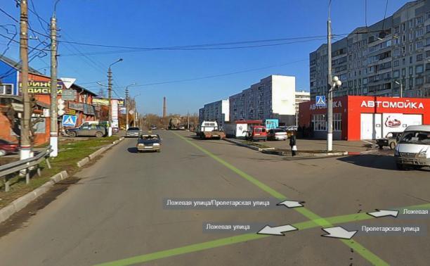 Участок улицы Пролетарской в Туле сделают односторонним