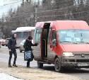 Коммерческие перевозки в Туле незаконны