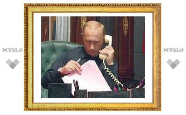 """Владимир Путин создаст """"Российские технологии"""""""