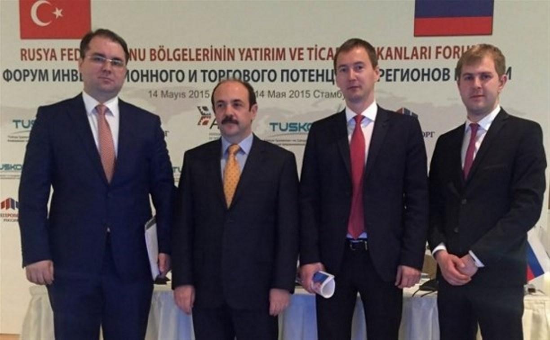 Тульская область расширяет экономические связи с Турцией
