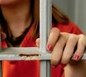 Жительница Ясногорска украла у подруги 15 тысяч рублей