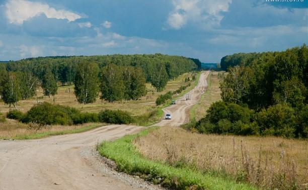 Тульская область получит почти 50 млн рублей на строительство дорог