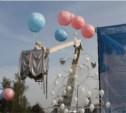 В Туле стартовала акция «Человек родился»