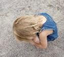 В Ефремове педофила осудили за совращение малолетней падчерицы