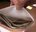 За «серую» зарплату работодателей оштрафуют на 20 000 рублей