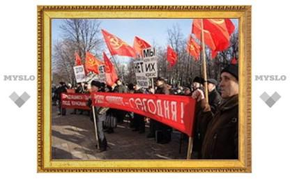 В центре Тулы милиционеры разогнали коммунистов