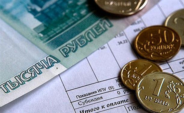 Депутаты внесли изменения в закон о капремонте