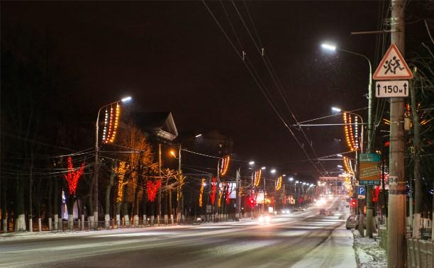 В Туле подсветят здания на центральных городских улицах