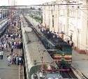 На выходных в Туле ограничат движение в связи с празднованием Дня железнодорожника
