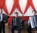 В Туле пройдёт Международный конкурс юных баянистов