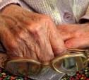 В Туле 31-летний мужчина изнасиловал, ограбил и убил пенсионерку