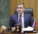 12 членов Общественной палаты утвердил губернатор Тульской области