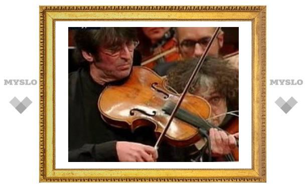 Юрий Башмет порвал струны альта XVIII века