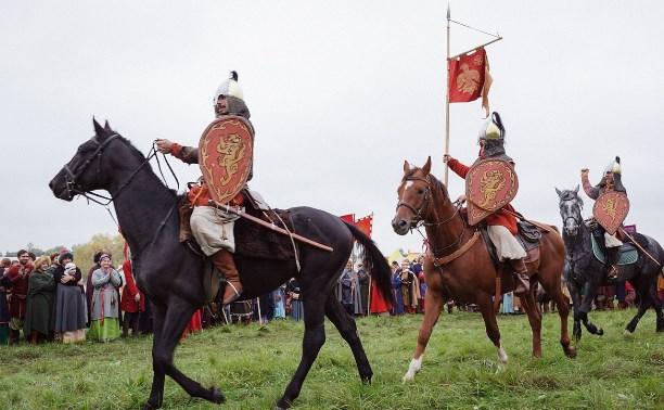 Туляков приглашают на военно-исторический фестиваль «Поле Куликово»