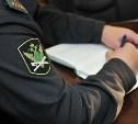 В Каменском районе муниципальное предприятие задолжало более 1,2 млн рублей налогов