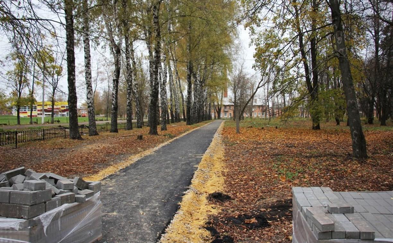 В начале ноября в Новомосковске откроется парк в Сокольниках