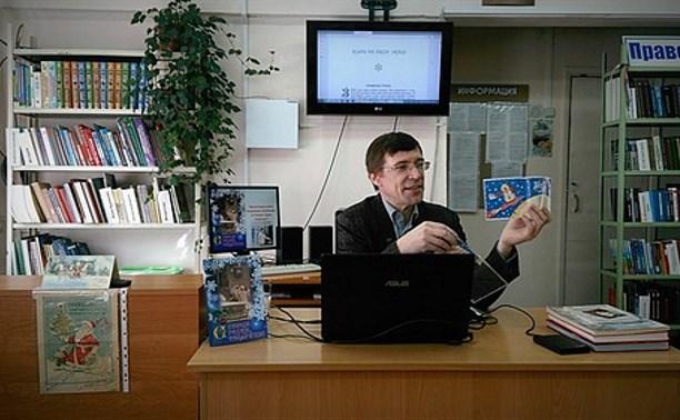 Туляков приглашают на встречу с писателем Владимиром Щербаковым