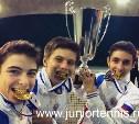 Туляк Тимофей Скатов стал чемпионом Европы по теннису в составе сборной России
