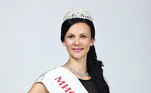 В Туле пройдет кастинг для участия в конкурсе «Миссис Тула–2016»