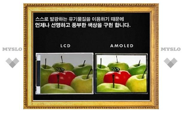 Samsung выпустит первые в мире сенсорные AMOLED-дисплеи