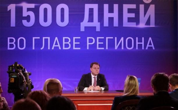 Большую пресс-конференцию Владимира Груздева покажут региональные каналы