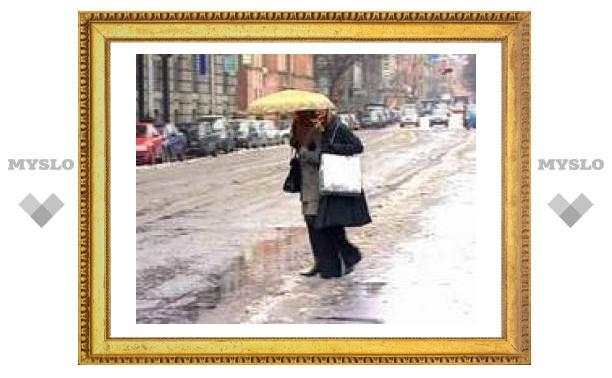 5 декабря будет дождь и снег
