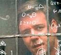 Школьников будут учить математике «по способностям»