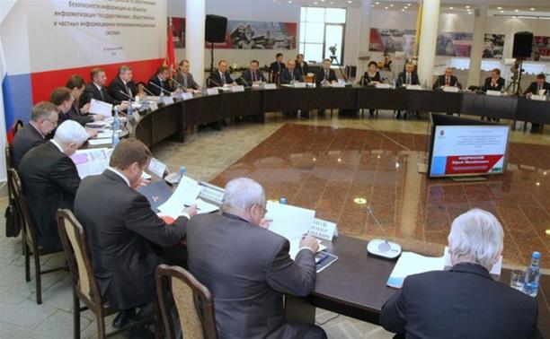 Представители регионов ЦФО обсудили вопросы информационной безопасности