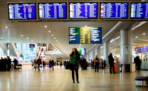 Ростуризм не исключает выплаты компенсаций туристам за неиспользованные туры в Египет