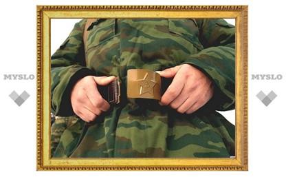 От воинской службы уклоняется почти тысяча туляков