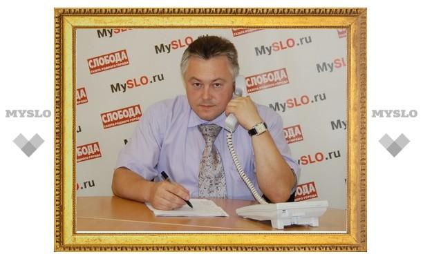 Глава Заречья ответил на вопросы туляков