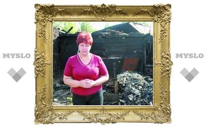 Мать-одиночку пожар оставил на улице