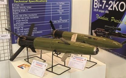 Тульское КБП разработало артиллерийский комплекс «Китолов-2»