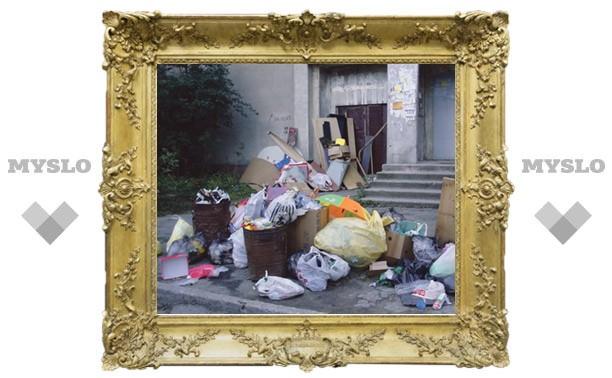 Почему жители должны прыгать через мусорные кучи?