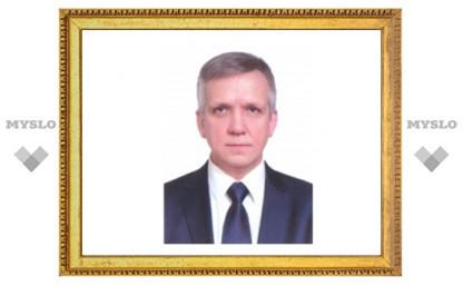 В Тульской области – новый министр экологии и природных ресурсов