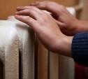 В Ясногорске без тепла остаются 53 жилых дома