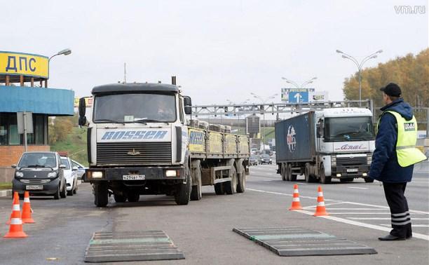 Власти Тульской области будут отслеживать движение грузовиков по региональным дорогам
