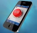 МЧС предлагает установить приложение «Мобильный спасатель»