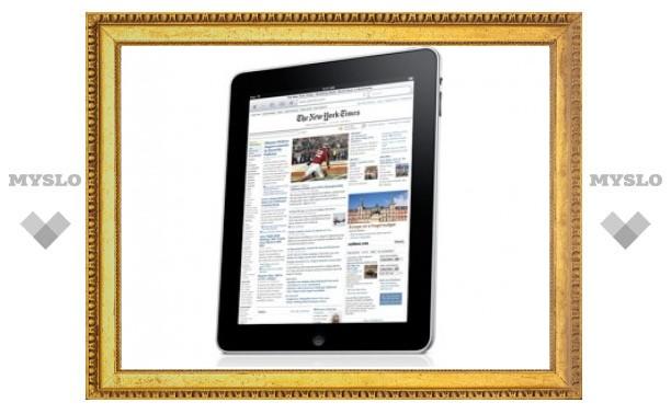Apple за день продала свыше 300 тысяч планшетов iPad