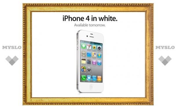Apple объявила дату начала продаж белого iPhone 4
