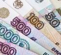 В 2016 году россияне стали больше зарабатывать и больше тратить